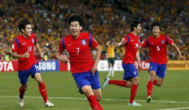 Đội U23 Hàn Quốc