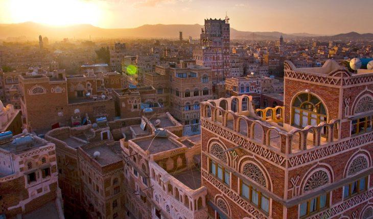 Yemen là nước nào